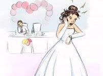 Свадебный тайминг